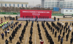 视频新闻丨徐州市2021年首批重大产业项目集中开工邳州市分会场活动举行