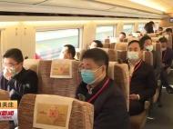 视频新闻|邳州东站迎来首批乘客 搭乘体验: 又快又稳又舒适
