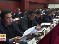 视频新闻丨邳州市政府召开第四十五次常务会议