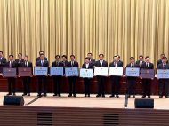 视频 | 全省表彰会上,邳州市委书记作典型发言!
