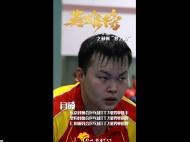 """视频丨邳州""""梦之队""""队员闫硕"""