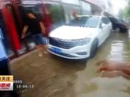 视频新闻丨女孩意外触电 群众 民警紧急救援