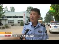 邳州生态环境局严格监管 整治环保设备装而不用行为