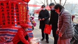 买春联看这里!邳州新增5个临时春联年画市场!