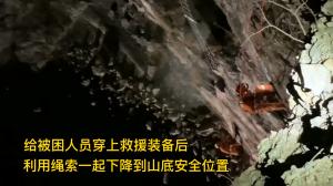视频丨邳州一男子半夜攀爬蘑菇岭被困,119都出动了
