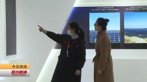 """视频新闻丨蒋林林:做服务企业发展的""""贴心人"""""""
