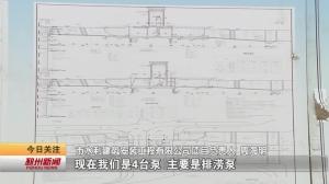 视频新闻丨抢抓时机 水务部门春修水利忙
