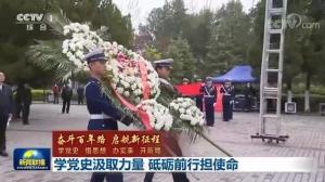 视频丨邳州清明祭扫再上央视《新闻联播》
