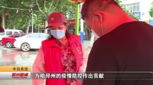 视频新闻丨社会各界为邳州残奥健儿点赞