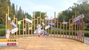 """新闻视频丨垄上好""""丰""""景 11个镇(街道)农业项目接受检阅"""