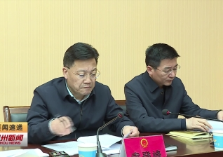 视频新闻|邳州市第十七届人大常委会召开第三十七次会议