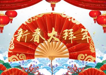 大拜年——陇海银行