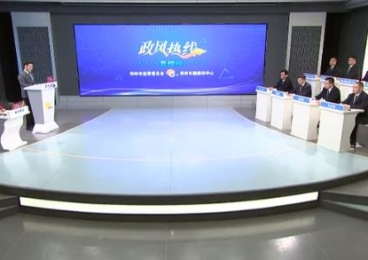 《政风热线》第205期:邳州市民政局、邳州市残疾人联合会