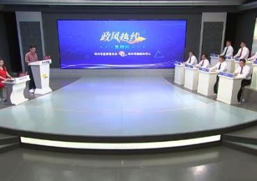 《政风热线》第216期:电信、移动、联通、江苏有线邳州分公司