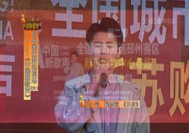 《中国新歌声》邳州赛区3月5日海选现场