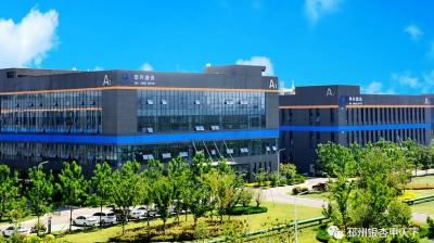 """江苏徐州:创新驱动引领""""双循环"""" 科技助力""""十四五""""高质量发展"""
