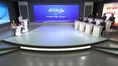 《政风热线》第201期:邳州市交通运输局