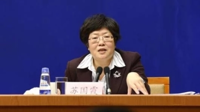 中国官员在联合国人权理事会介绍脱贫攻坚成就和经验