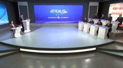 《政风热线》第202期:邳州经济开发区管委会、高新区管委会