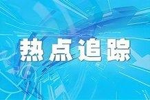 """广交会""""乡村振兴""""专区助推企业扬帆出海"""