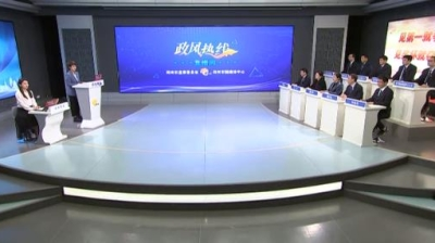 《政风热线》第209期:邳州市人力资源和社会保障局、邳州市医疗保障局