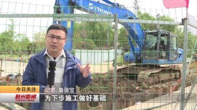 视频新闻丨水务局提升城区排涝能力
