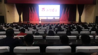邳州市级机关党史学习教育宣讲报告会开讲