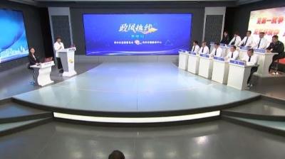 《政风热线》第211期:邳州市农业农村局