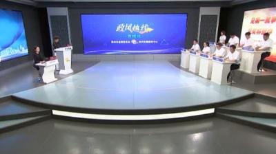 《政风热线》第212期:邳州市行政审批局