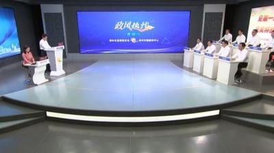 《政风热线》第213期:邳州市生态环境局