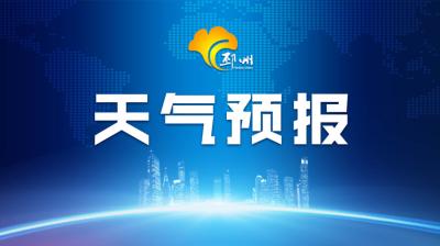 邳州发布高温黄色预警:连续三天将达35℃以上