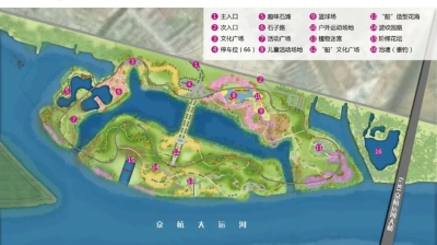 实地探访!邳州大运河文化景观带开建