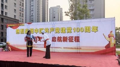 """运河街道庆""""七一""""文艺巡演走进河湾社区"""