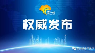 邳州市2021年高中阶段学校招生实施办法