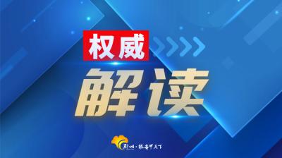 邳州小学、初中招生开始网上报名!附流程