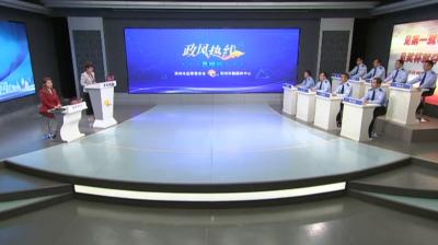 《政风热线》第218期:国家税务总局邳州市税务局