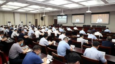 邳州收听收看徐州市委常委会暨徐州市委应对疫情工作领导小组视频会议