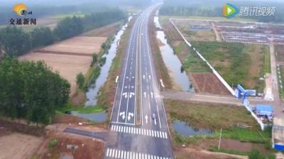 【航拍】邳州新丝绸之路——270省道北段