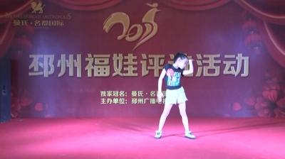 2017邳州福娃评选活动—220号选手季珈羽