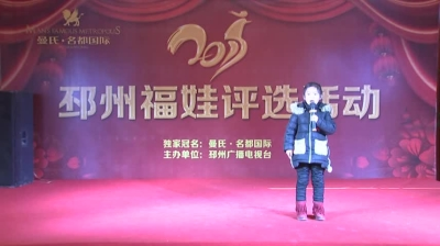 2017邳州福娃评选活动—211号选手刘梦琪