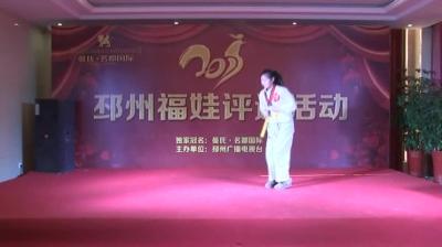 2017邳州福娃评选活动—213号选手尹方正