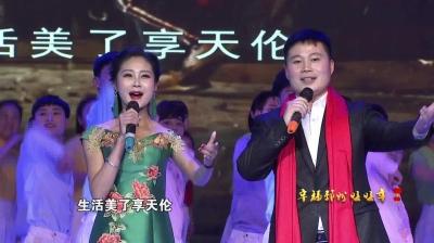 歌舞《看山看水看中国》