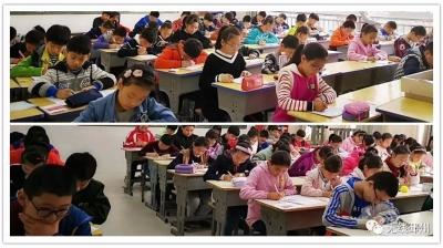 邳州这1000多名小学生真真厉害了!