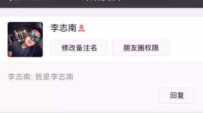 邳州广电美女小编分手刚一个月,前男友突然加微信,他竟然......