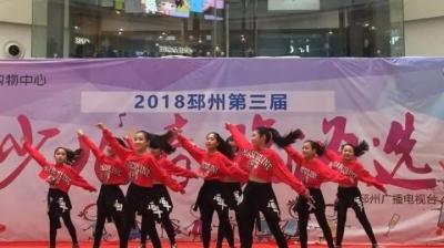2018邳州第三届少儿春晚第三场海选节目亮点多!焕发新的光彩!