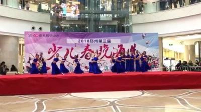 2018邳州第三届少儿春晚第五场海选!现场人气火爆!
