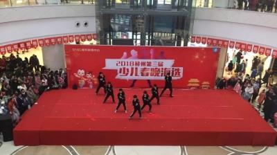 2018邳州第三届少儿春晚第10场海选精彩全在这!