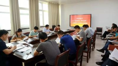 不忘初心、牢记使命 | 市教育局党委召开理论学习中心组(扩大)会议