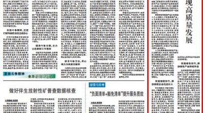 邳州:实施发展替代 实现高质量发展