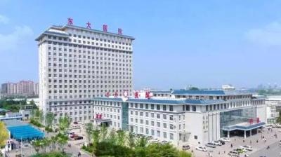 【医讯】邳州东大医院本周专家坐诊信息